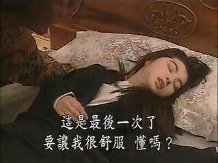 Japanese Girl 21